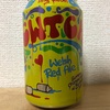 イギリス Tiny Rebel CWTCH Welsh Red Ale