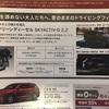 CX-8の広告