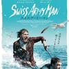 【ネタバレ感想】映画『スイス・アーミー・マン』から学ぶ人生(レビュー)