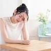 『頭痛薬が効かない!頭痛や吐き気を薬に頼らず改善する対処法』