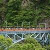 【富山旅行記07】黒部峡谷トロッコ電車に乗って、秘境「黒薙温泉」へ行ってきた