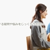 田舎で新築3-②「市街化調整区域での建築業者探し(神戸~加古川)スーモカウンター他」