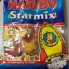 ハリボー(HARIBO)Starmixを食べたので感想を書くよ