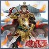 【遊戯王】戦華と深海、2つのテーマの新規カードが判明!【ETERNITY CODE】