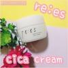 💟 re:es(リース) cica cream 💟