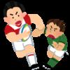 ラグビーワールドカップ日本代表決勝トーナメント進出おめでとう