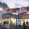 上ノ国町(さっぽろオータムフェスト2019 さっぽろ大通ほっかいどう市場)/ 札幌市中央区大通公園西8丁目