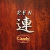 大阪出張の感想vol.2-北新地Candy-