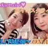 【2020.5.1 PM2:00〜】Junko×airi♡初のインスタライブを行います!!!