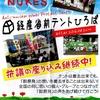 No.687(2019.5.16)沖縄本土復帰47年(5・15)
