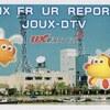 UX新潟テレビ21 ベリカード