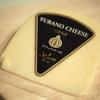 富良野チーズ工房の「たまねぎ」