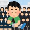 ヒカキンにアルミ玉を売った少年の動画が100万再生を超える!【バズった動画を研究するシリーズ】