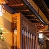 【2020.3 京都旅行記④】高台寺の夜間拝観と二年坂をふらり。