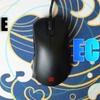【BenQ ZOWIE EC3-C レビュー】日本人の手にフィットしやすい『EC』シリーズの最小サイズ。自分に最適な大きさを選ぼう。