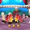 【うたわれLF】「海月夜の唄姫」VH3攻略【ロスフラ】【攻略】