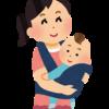 【子育てグッズ】身長155cm小柄ママ オススメ抱っこ紐 使った感想!!