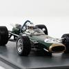 Brabham BT19 Belgium GP 1967