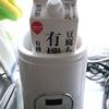 豆乳で作るR1やプロビオの飲むヨーグルトが最強かもよ