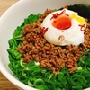 【簡単本格レシピ!】万能調味料で本場の味?台湾風まぜそば!