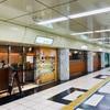 モーニング@パーラーみかど / 名古屋駅