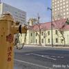 【札幌】一番観光っぽい写真【北海道 札幌市】【時計台】