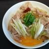 冷凍うどんレシピ:豚肉と白ネギの納豆からめうどん