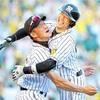 劇的,金本阪神サヨナラ勝ち,岡崎連日の大活躍,誤審も…