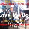 The Beatles / Love Me Do @ Otaru Street Piano