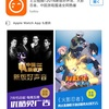 映画 ドラマ で 中国語の勉強