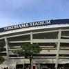 夏の高校野球、南神奈川決勝!