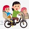 自転車のカギをなくした!保証書は保証期間が終わっても大事なもの!