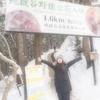 【1泊2日長野へ親子旅行・3】地獄谷野猿公苑で写真撮りまくり