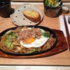 Sola Cafe (ソラカフェ)