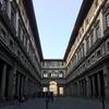 【ウフィツィ美術館無料開放日でも当日に予約が必須】毎月初めの日曜日はUffizi美術館の無料開放日の当日予約方法:楽しめたイタリア旅行Part15