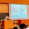 『日本酒学』第11回 ー新潟大学ー