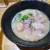 奈良でラーメン