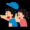 【超絶朗報】日本のツイフェミの本性が海外に広まっている模様!!【ツイフェミ終焉】