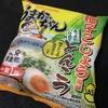 うまかっちゃん柚子こしょう風味とんこつ 色に驚き・・・・