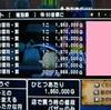 【5.5】クシャラミバブル