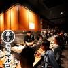 【オススメ5店】栄キタ錦/伏見丸の内/泉/東桜/新栄(愛知)にある串焼きが人気のお店