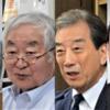 ■四つの事故調査委員会