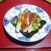 6回目の結婚記念日の祝いの手巻き寿司 より。