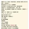 坂口安吾 「夜の王様」 挿絵は熊谷登久平