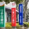 ●銀行はカフェ?〜例えば、会員制ラウンジを設置する三菱UFJ信託銀行〜