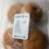 北海道は粉ものが旨い-市販のパン