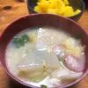 超簡単鍋つゆレシピ‼️焼あごだし鍋つゆで作る『七草雑炊』が超絶美味い‼️