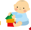 ブロック等を積むようになる(1歳1ヶ月)