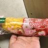 Pasco おいしいシューロール 桜薫るあまおういちご 食べてみました