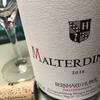 ベルンハルト・フーバーの赤ワイン ドイツワインは白ばかりだと思っていたワイン初心者が、ドイツの赤ワインを初めて飲んだ